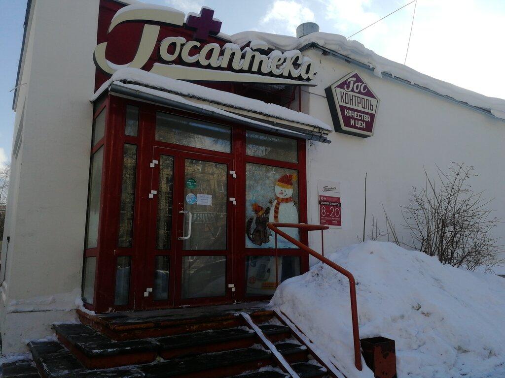 Аптека Госаптека - Нижний Новгород, пл.Свободы д.2 ...