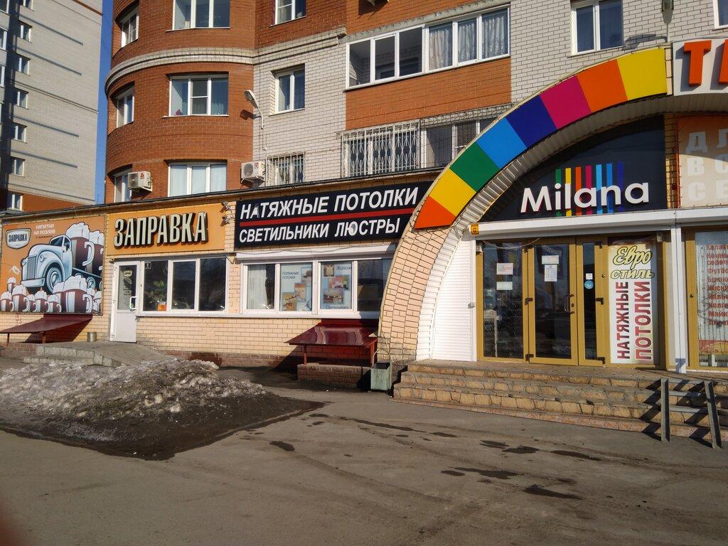натяжные и подвесные потолки — Милана — Барнаул, фото №1