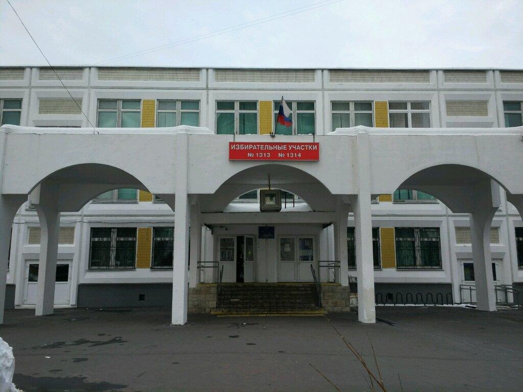 Бухгалтерия школы 1359 бухгалтерия для начинающих в казахстане