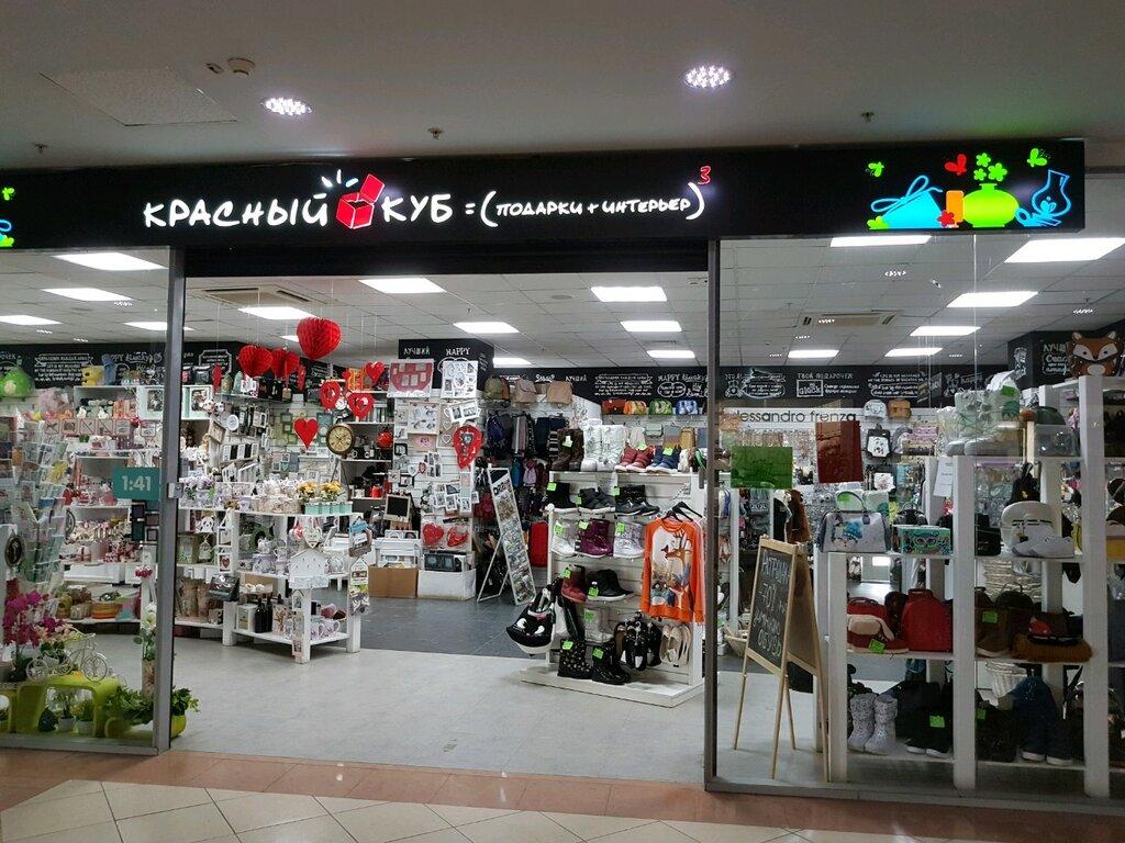 Магазин Куб Адрес