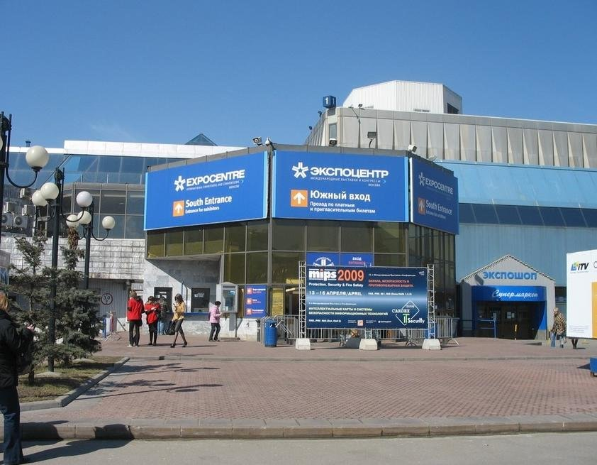 выставочный центр — Экспоцентр — Москва, фото №7