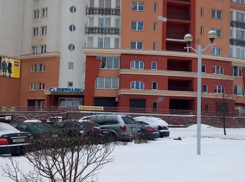 медцентр, клініка — Конфиденс — Минск, фото №9