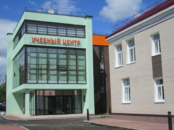 Гостиница учебного центра РЖД