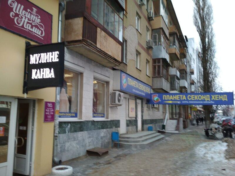 Гостиница На Никитинской
