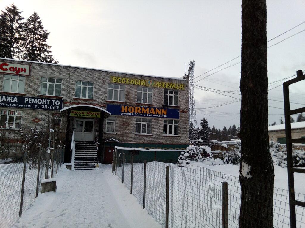 зоомагазин — Магазин Веселый Фермер — Всеволожск, фото №1