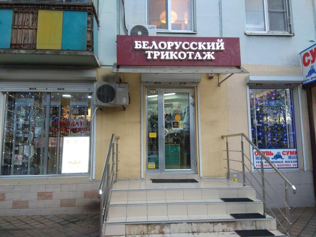 это фотомагазин на белорусской предназначены