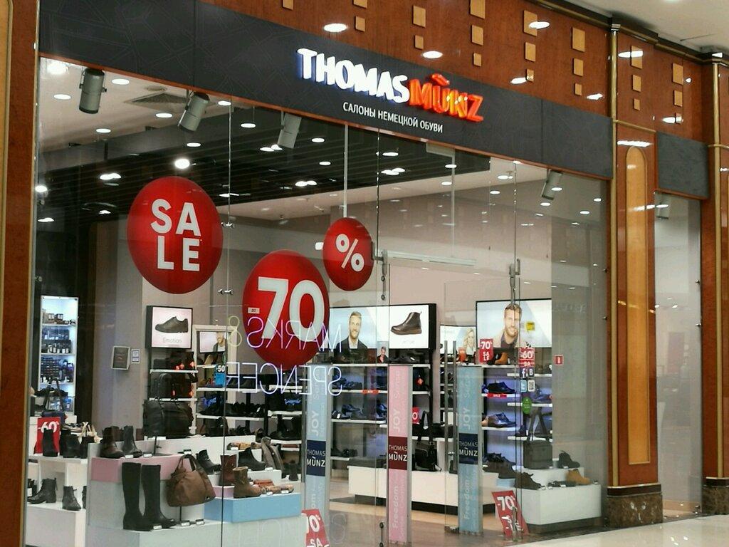 b2eec043d Thomas Munz - магазин обуви, Москва — отзывы и фото — Яндекс.Карты