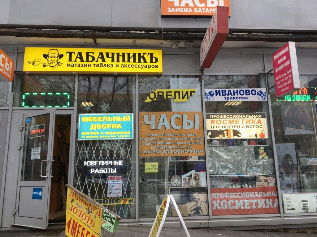 трикотаж, трикотажные изделия — Трикотаж — Санкт-Петербург, фото №7