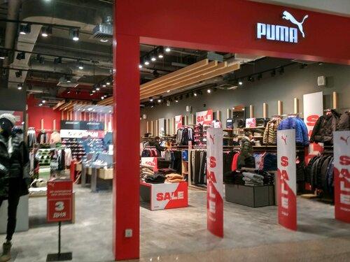 5a1feca14180 Puma - спортивная одежда и обувь, Химки — отзывы и фото — Яндекс.Карты
