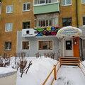 Кортунов, Разное в Городском округе Братск