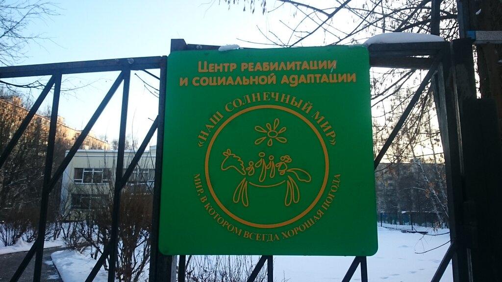 Ооо открытый мир москва лескова 6 электронная отчетность рейтинг компаний