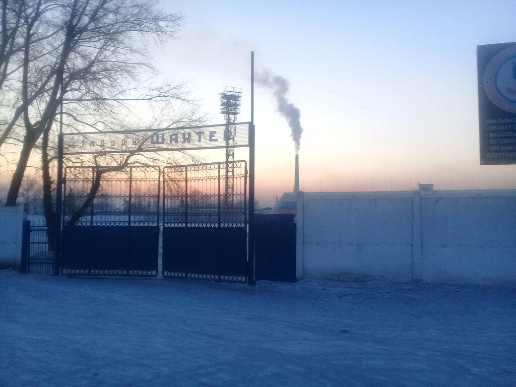 стадион — Стадион Шахтёр — Черногорск, фото №2
