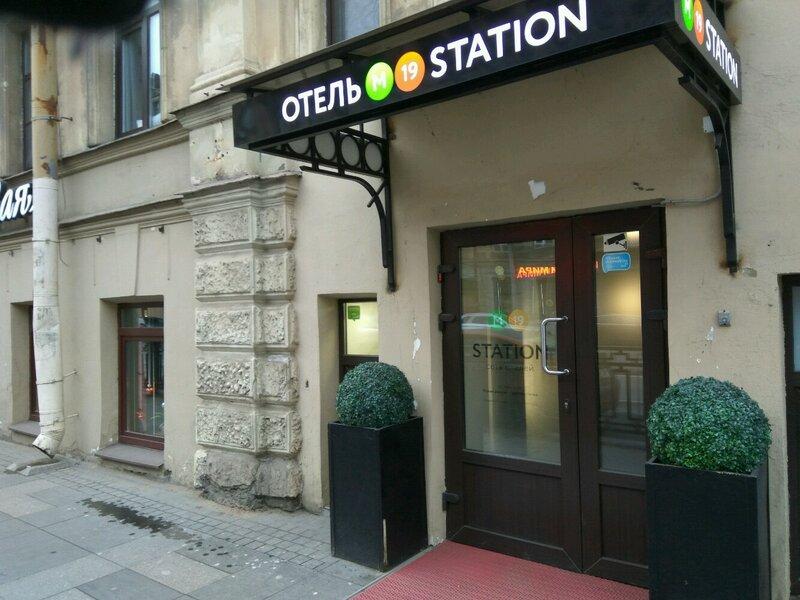 Отель Station M19