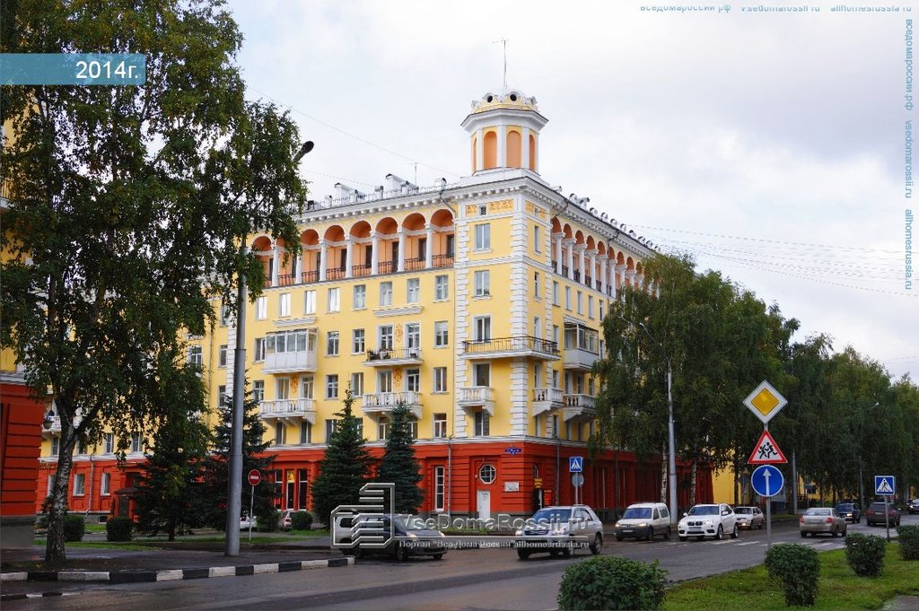 смогли произвести новокузнецк улица кирова фото сайтах они реально