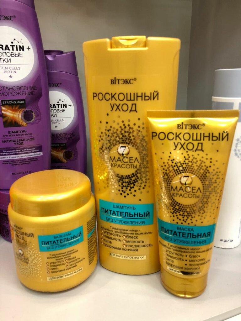 купить белорусскую косметику оптом москва