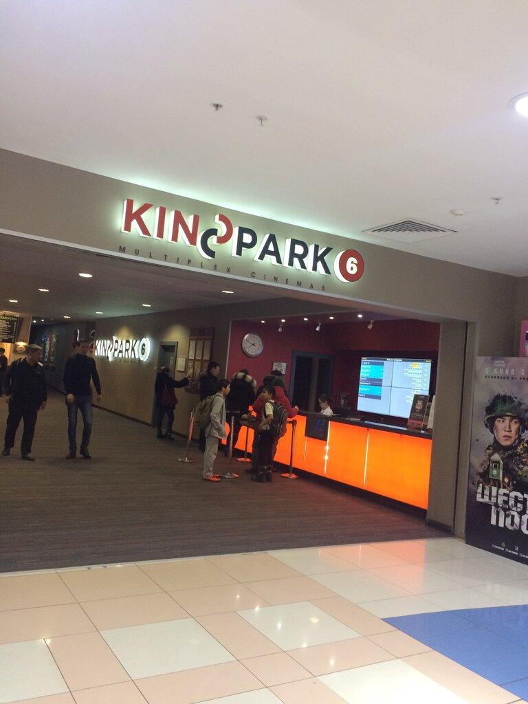 кинотеатр — Kinopark — Нур-Султан (Астана), фото №2