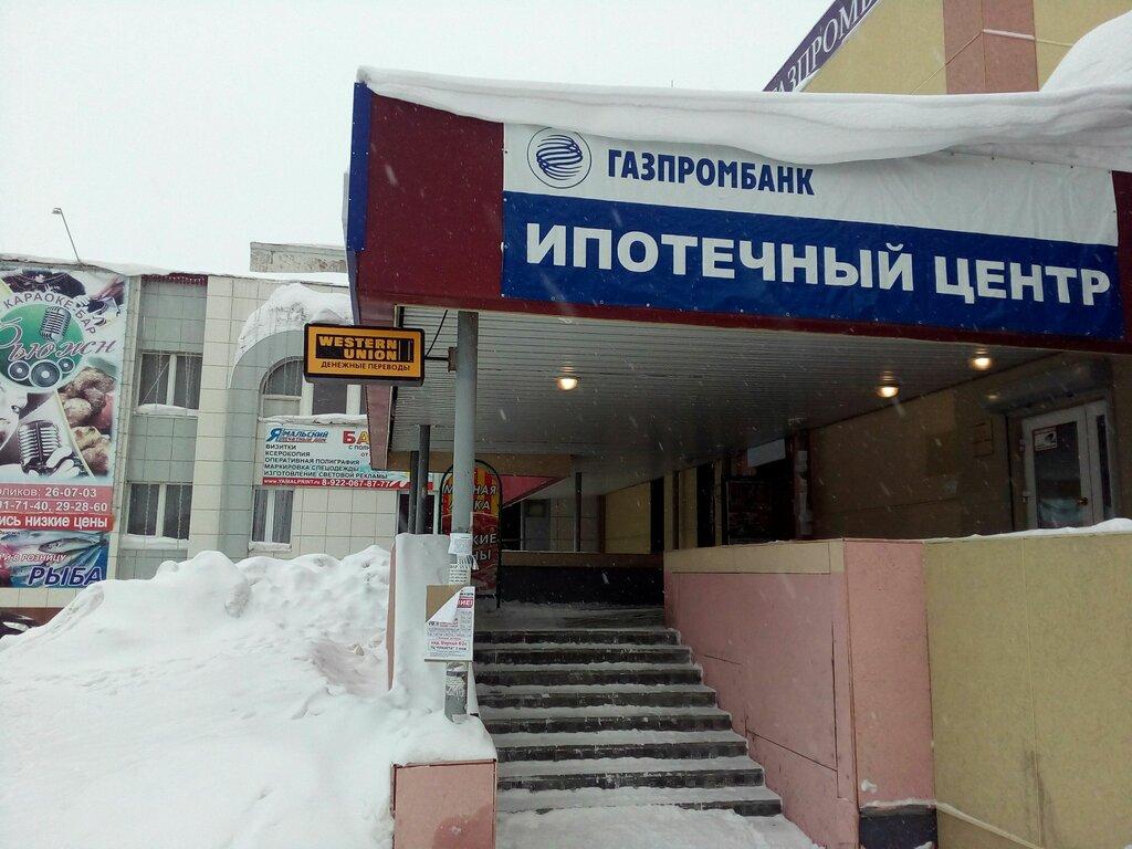 Газпромбанк новый уренгой кредит