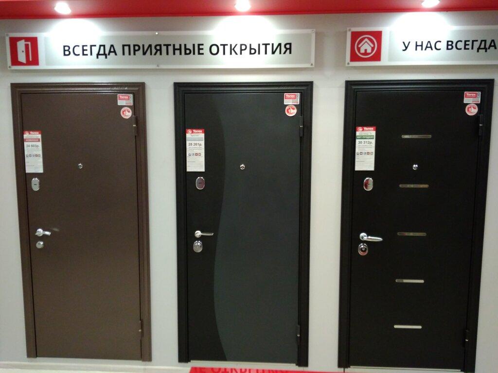 металлические двери фото солнечногорск фотостудии, услуги