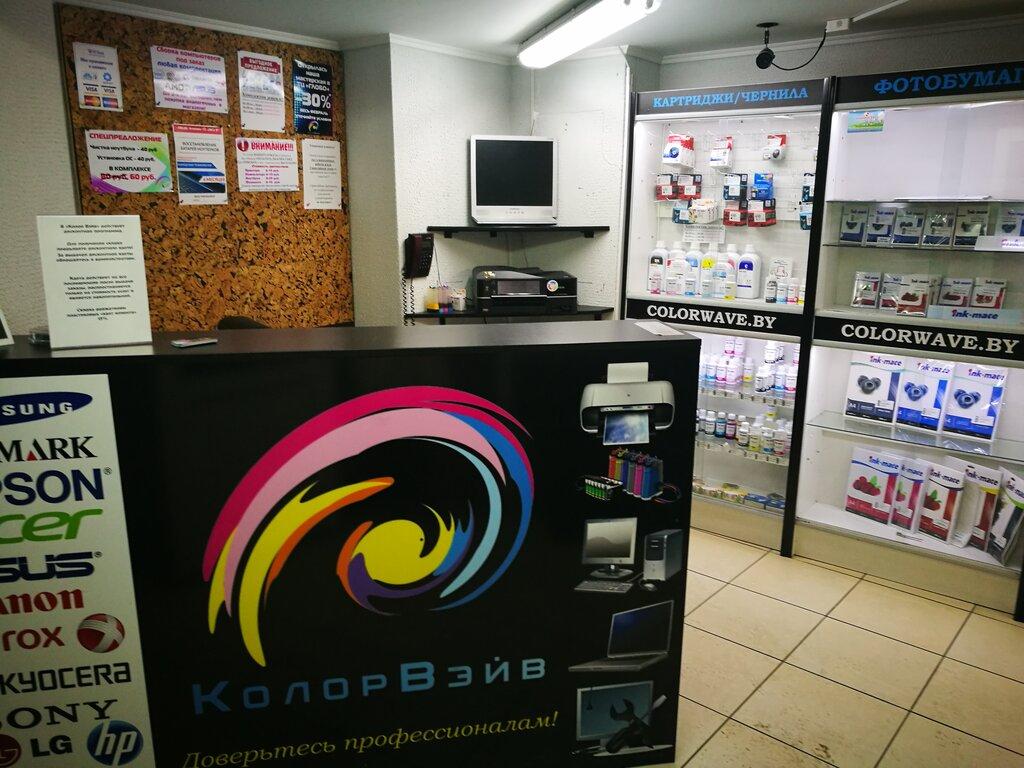 ремонт оргтехники — Колор Вэйв — Минск, фото №2