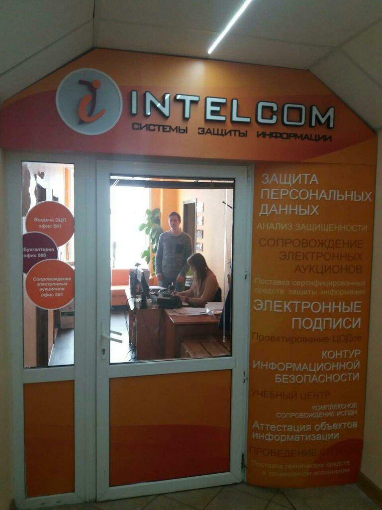 информационная безопасность — Intelcom — Тула, фото №2