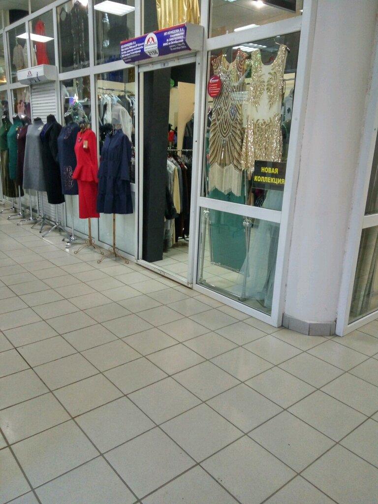 Сеть Магазинов Одежды В Сальске Модные