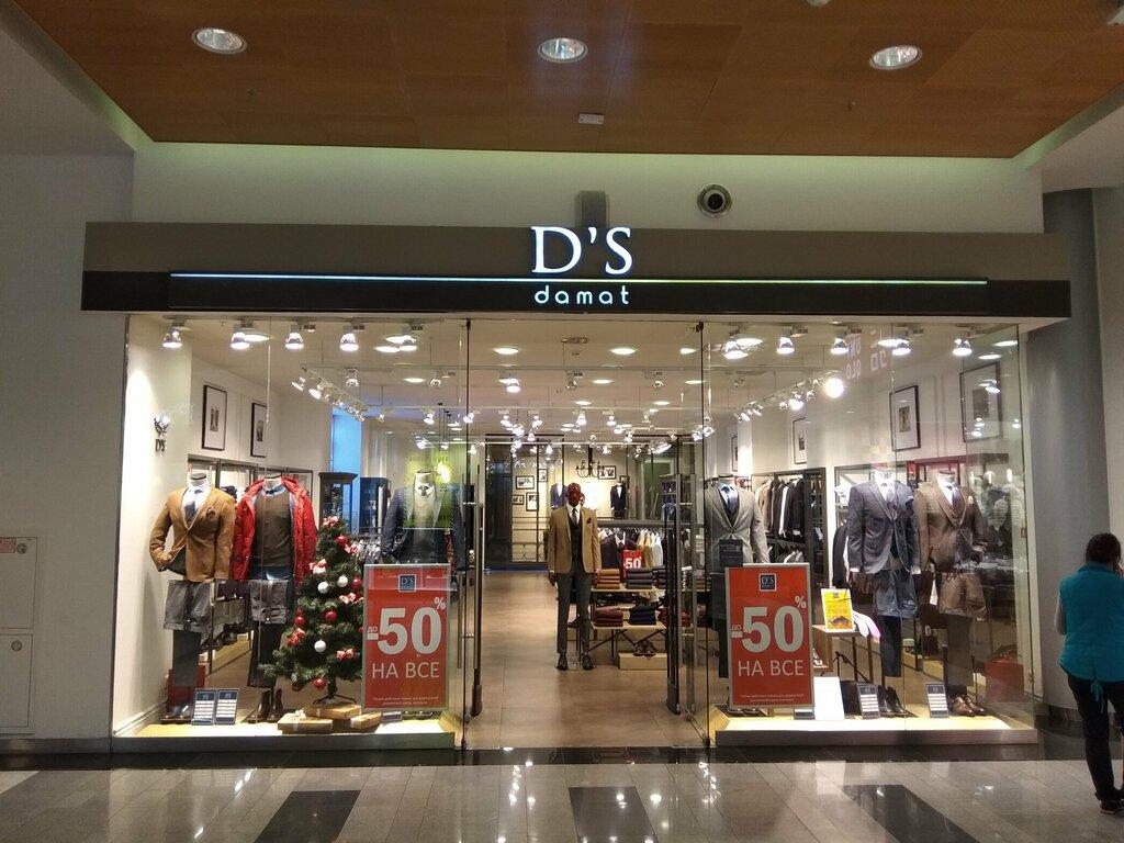 D S Damat Магазины В Москве