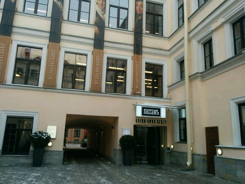 бизнес-центр — Бутик-офис-центр Пассаж — Санкт-Петербург, фото №7