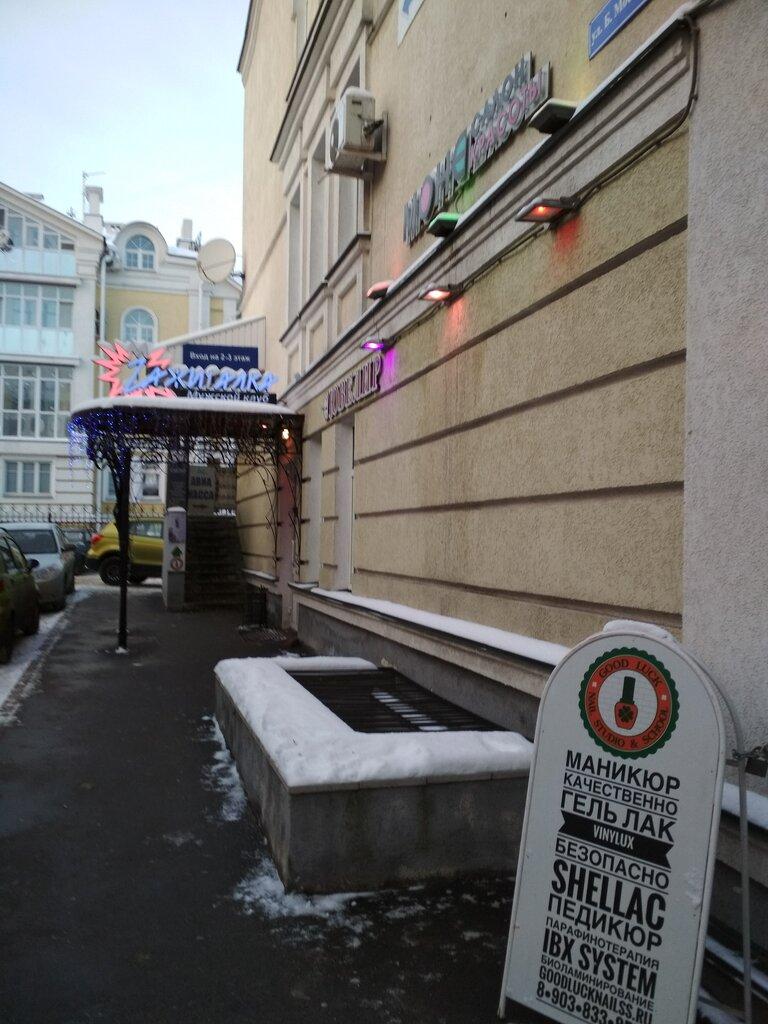 Стрип клуб зажигалка во владимире фитнес клуб семья в москве