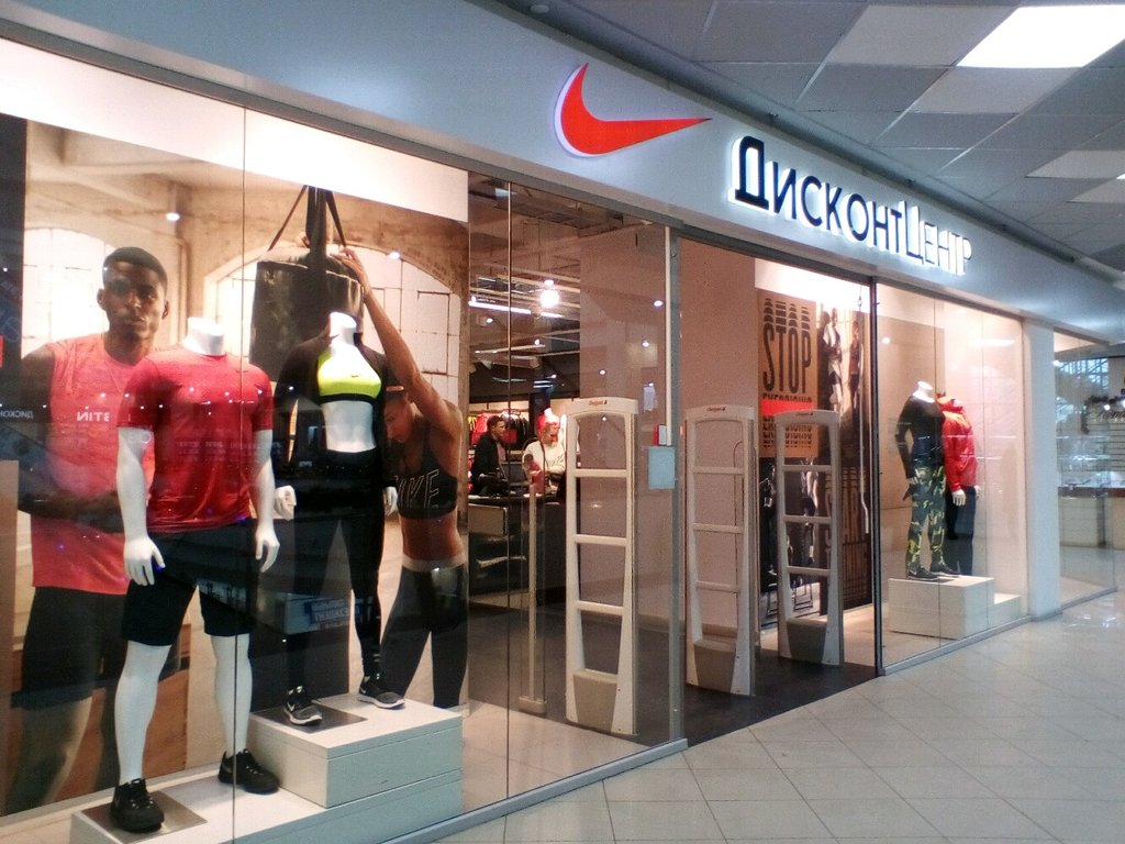 0f33e6e4 Nike - спортивная одежда и обувь, метро Козья Слобода, Казань ...