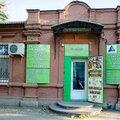 АлВи, Копировальные работы в Городском округе Таганрог