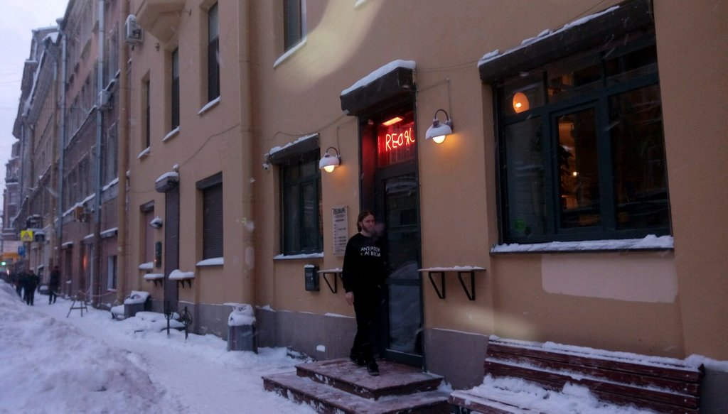 pub, bar — Redrum — Saint Petersburg, фото №4