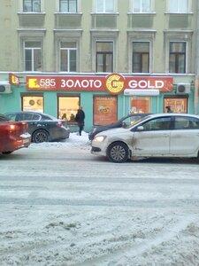 8457a1740d35 Ювелирный магазин 585 Gold - ювелирный магазин, метро Лиговский проспект, Разъезжая  ул., 43 1, Санкт-Петербург — Яндекс.Карты