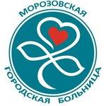 Логотип Всеволожская КМБ, ПСО неврологии