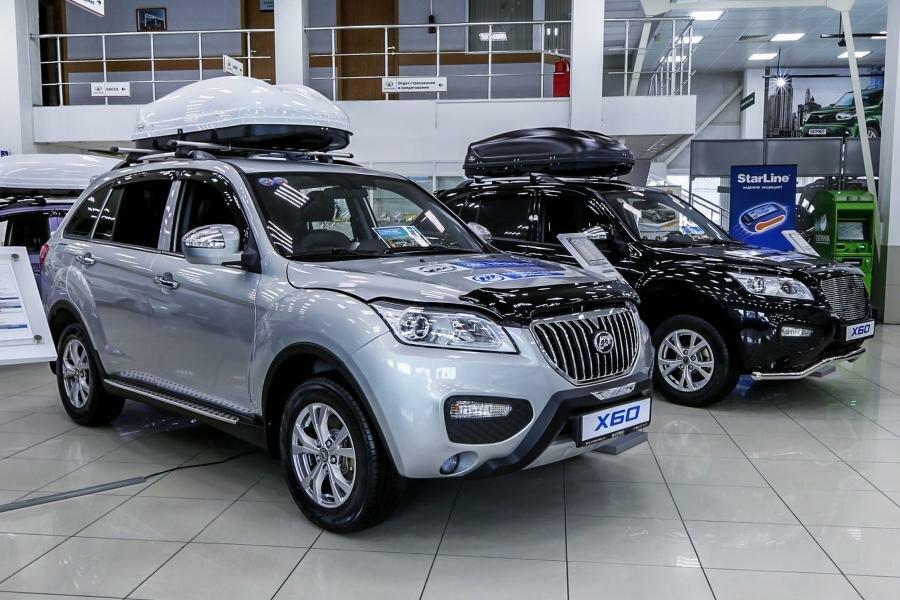 Адрес автосалона уаз в москве договор залога автомобиля между физическими образец