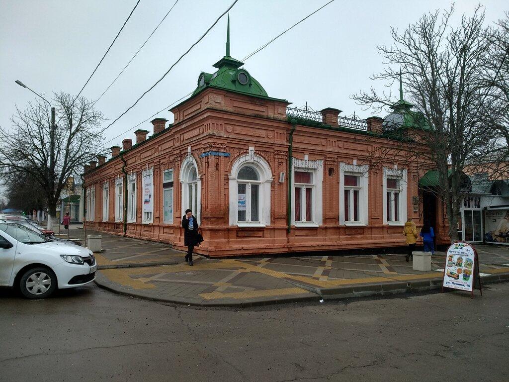 станица павловская улица ленина фото того чтобы связать
