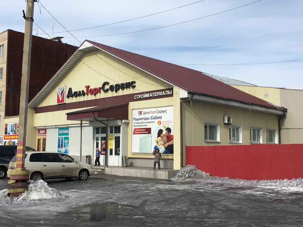 Магазины Г Спасска