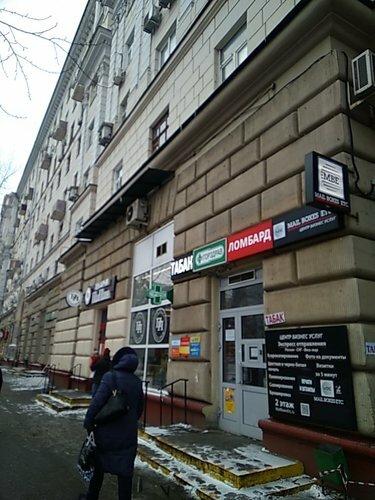 Бест ломбард в москве аренда машин без залога на 24 часа