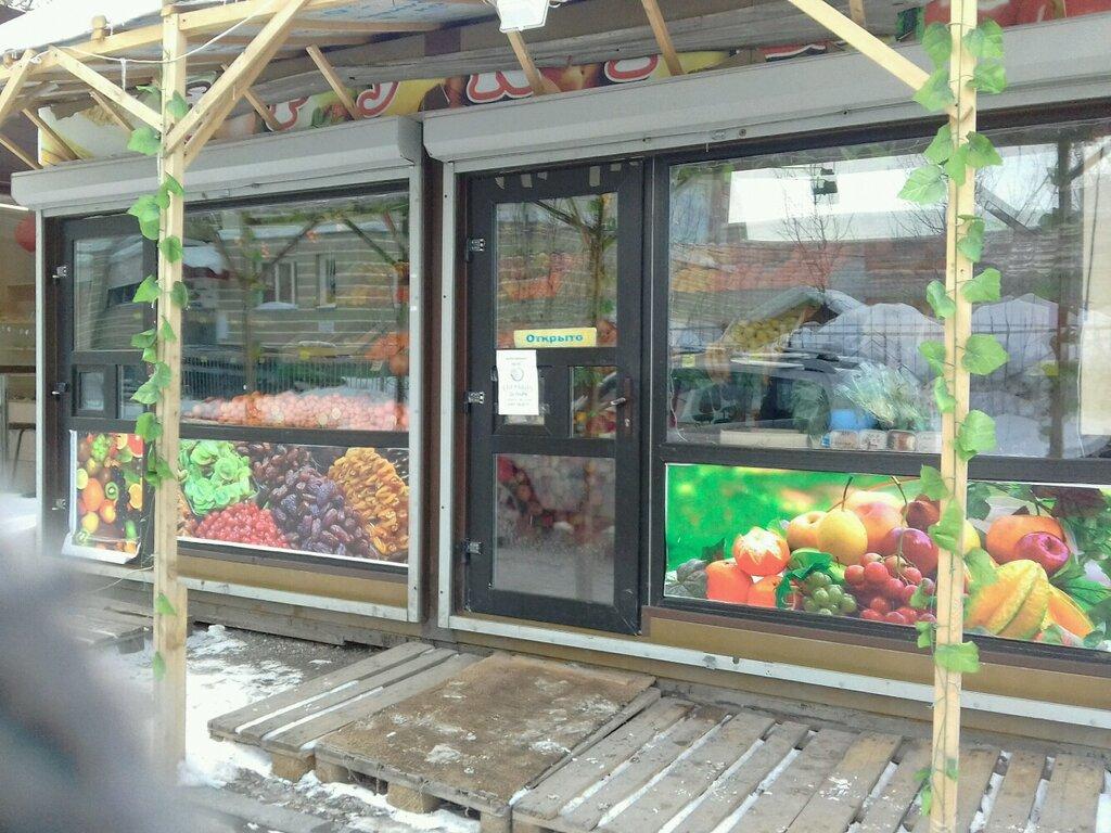 способом витрина овощи фрукты палатка закрытая картинка ливнах
