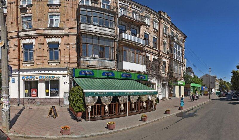 V&v Apartments Podil - Kiev