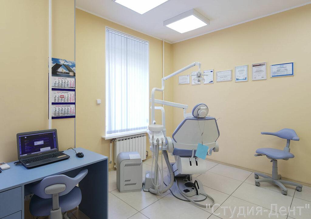 стоматологическая клиника — Стоматология Студия Дент — Санкт-Петербург, фото №5