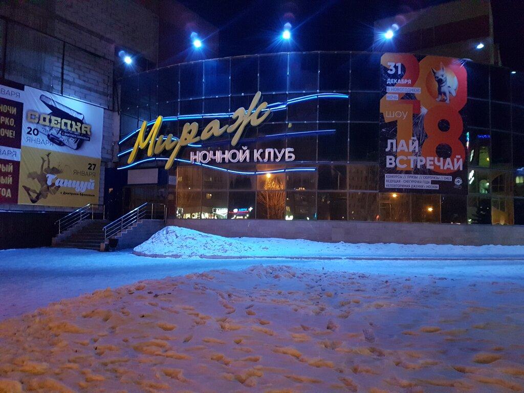 клуб миражи в москве