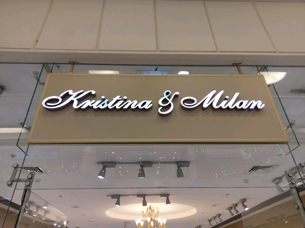 new product 6b050 debb9 Kristina & Milan, shoe store, Russia, Saint Petersburg ...