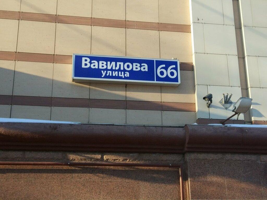 Фонбет на метро академическая [PUNIQRANDLINE-(au-dating-names.txt) 56