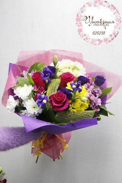 Доставка цветов николаевск, офис купить спб