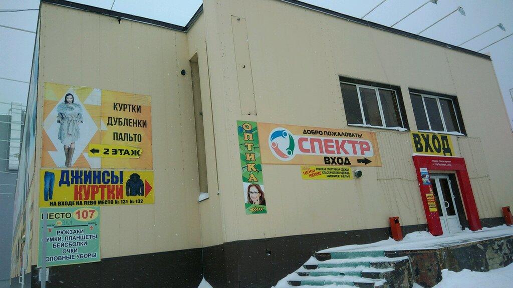 Магазин 3 Дачная Саратов