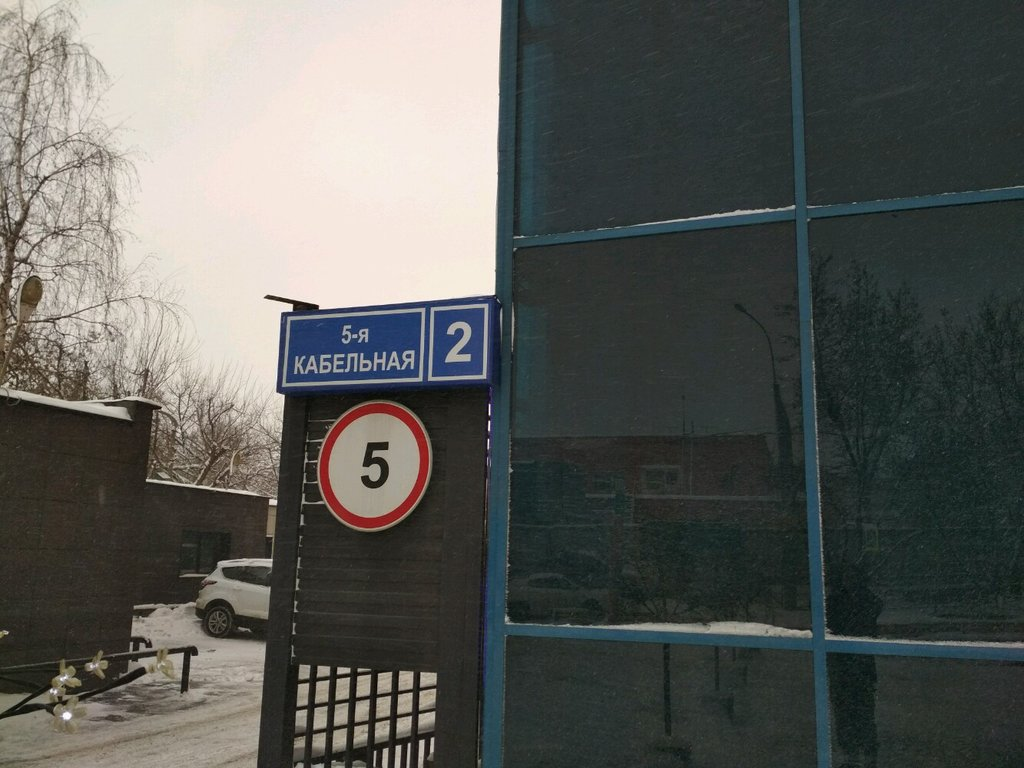 натяжные и подвесные потолки — НПО РПС — Москва, фото №4