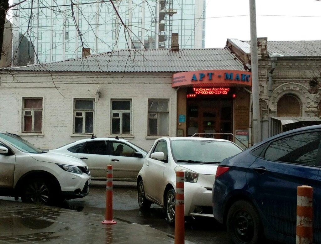 строительство дачных домов и коттеджей — Амакс, офис — Краснодар, фото №7