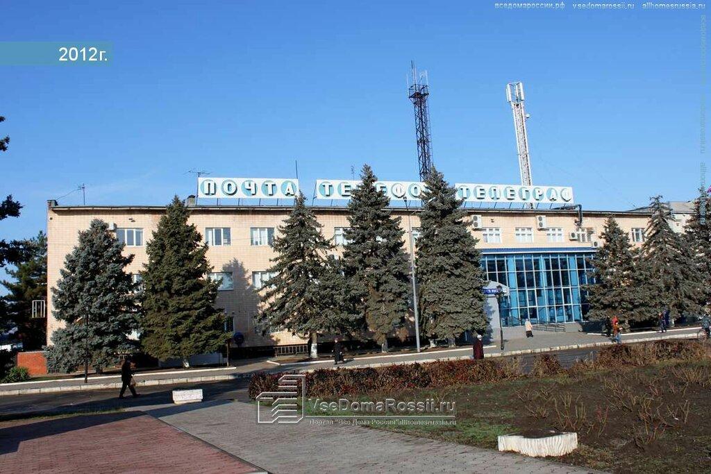 Банк хоум кредит тимашевск
