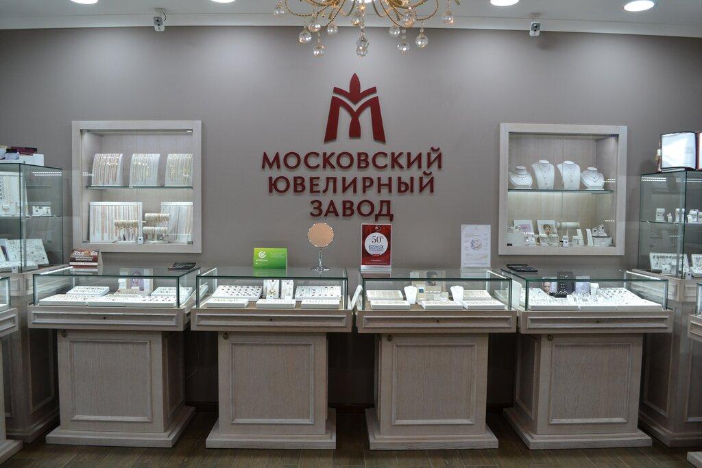 Московский ювелирный завод в картинках