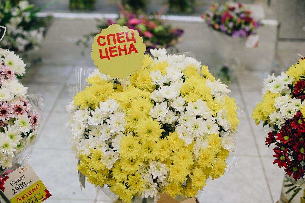 магазин цветов — Мосцветторг — Москва, фото №8
